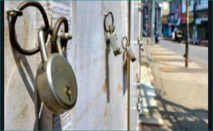 इंदौर में 30 अप्रैल तक बढ़ सकता है लॉकडाउन, आज हो जाएगा फैसला