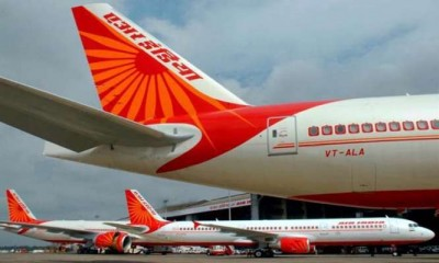Government extends the last date for bidding to buy Air India