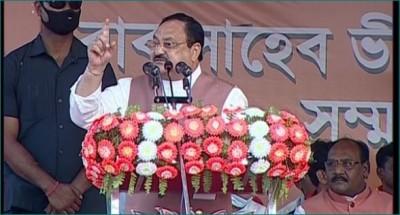 JP Nadda attacks Mamata Banerjee says, 'When will you leave politics didi?'