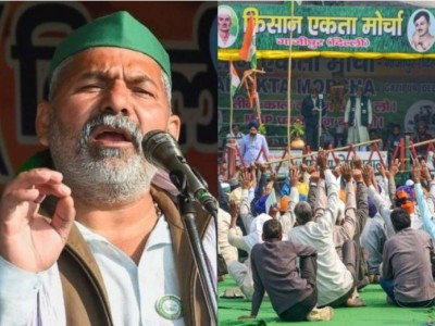 Farmer Movement: 'Narendra Modi Zindabad' slogans in Rakesh Tikait's gathering! video viral