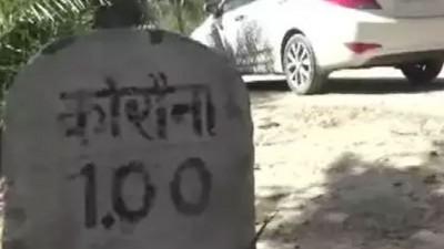 Uttar Pradesh: People making fun of village named corona