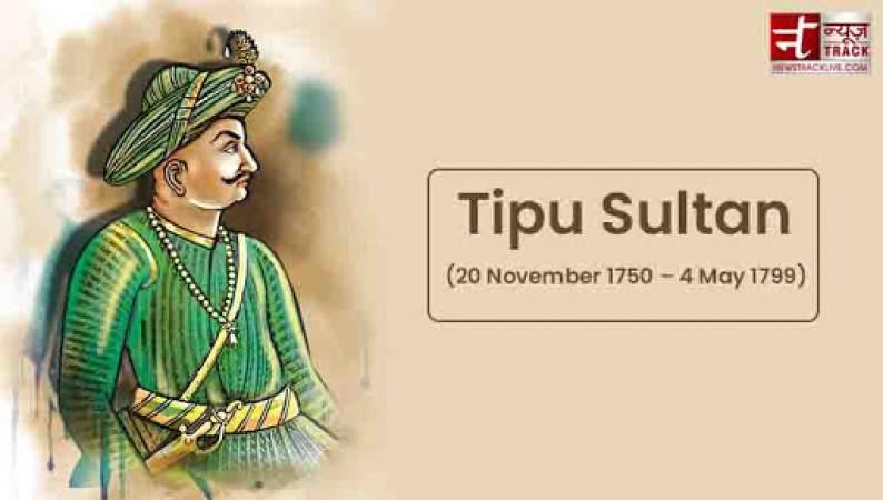 सेक्युलर जमात ने टीपू सुल्तान को बताया था देशभक्त, जिन्होंने की थी अंग्रेजों के खिलाफ बगावत