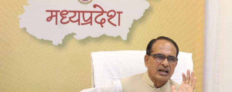MP: बैठक में CM ने दिए हाई पॉजिटिविटी वाले जिलों पर विशेष ध्यान देने के निर्देश
