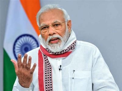 PM Modi announces 20 lakh crore financial package