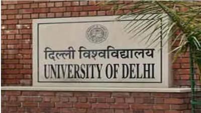 36 teachers died in Delhi University from corona