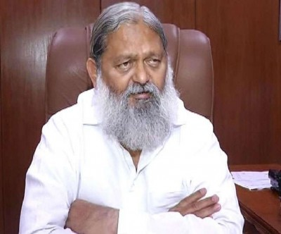 Haryana: Home Minister Anil Vij wrote a letter to increase the powers of SET