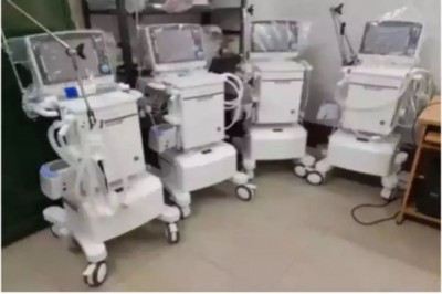 No use of ventilators provided under PM cares fund in hospitals