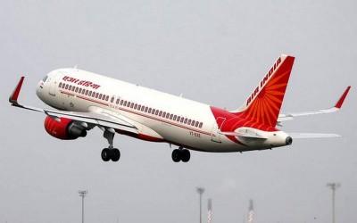 Will flight from Maharashtra be able to fly?