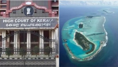 Kerala HC refuses to ban administrative reforms in Lakshadweep, dismisses petition of Congress leader Naushad Ali