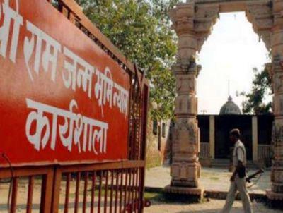 राम मंदिर पर फैसला आने से पहले 'अयोध्या' से जुड़े सोशल मीडिया पोस्ट पर लगी रोक, शहर में पहले से लागू है धारा 144