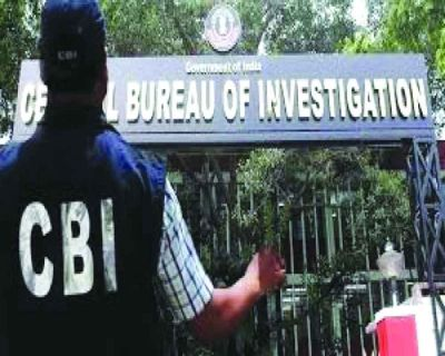 CBI in action mode, raid at 169 places in 7000 crore bank fraud case