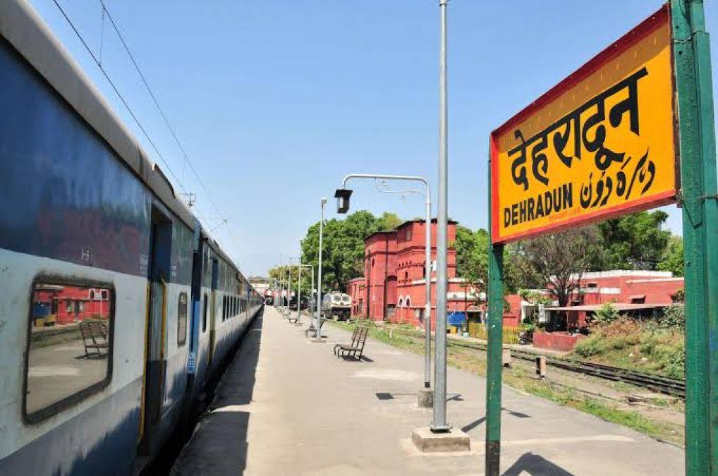 इस रेलवे स्टेशन पर आज से तीन महीने तक नहीं चलेगी एक भी ट्रेन