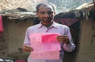 UP electricity department's negligence, handed over a bill of 46 lakhs to a person living in a hut