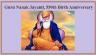 550 Prakash Parv 2019: गुरु नानक देव जी की भक्ति में डूबा देश, सिखों ने जगह-जगह लगाए लंगर
