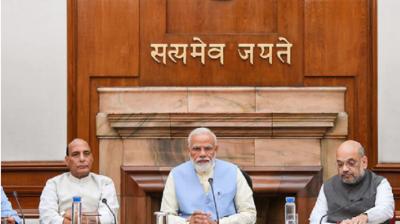 क्या महाराष्ट्र में लगेगा राष्ट्रपति शासन ? पीएम मोदी ने बुलाई कैबिनेट मीटिंग