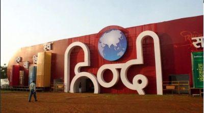 राष्ट्रभाषा महासंघ की बैठक समाप्त, 14 दिसम्बर को पुणे में होगा बड़ा आयोजन
