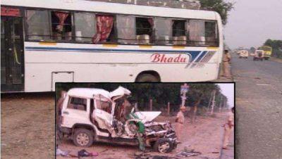 बीकानेर में भीषण सड़क हादसा,  पति-पत्नी समेत 7 की मौत