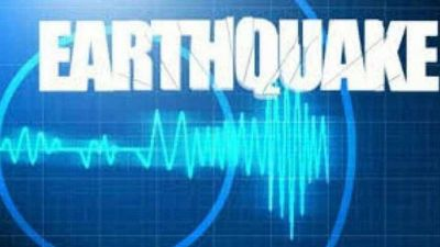 Earthquake tremors felt in Uttarakhand, people left home in panic