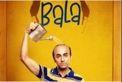बॉक्स ऑफिस पर 'बाला' ने मचाया धमाल, पांच दिन में कमाए इतने करोड़
