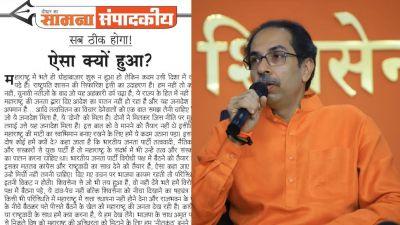 भाजपा को छोड़ NCP- कांग्रेस के साथ क्यों गई शिवसेना ?  सामना में किया खुलासा
