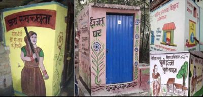 Toilets are necessary not only for physical health, but also for the progress of the nation