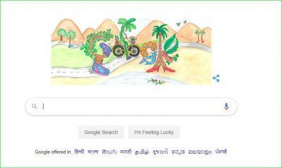 गूगल ने बाल दिवस के लिए बनाया रंग-बिरंगा खूबसूरत डूडल