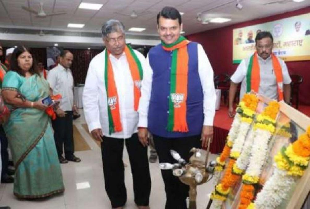 BJPs big meeting over political struggle in Maharashtra ends, leader says
