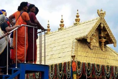 सबरीमाला मंदिर पर 'सुप्रीम' फैसले से पहले ही 36 महिलाओं ने करवाया पंजीकरण, करेंगी दर्शन