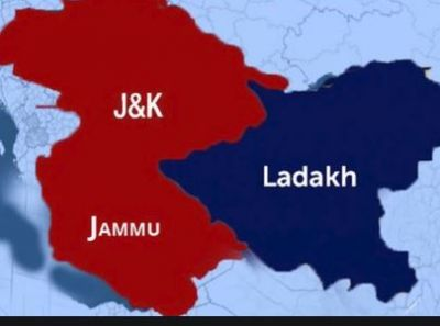 Unemployed will get work after the removal of Article 370 from Jammu and Kashmir and Ladakh
