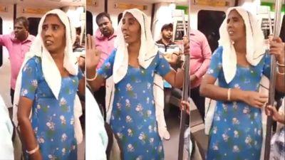 VIDEO: मेट्रो में प्रेमी युगल की हरकत देख भड़की हरियाणवी ताई, कहा- 'अब पीटकर ही मानेगी'