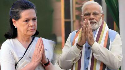 इंदिरा गांधी की 102वीं जयंती आज, पीएम मोदी और सोनिया समेत कई नेताओं ने दी श्रद्धांजलि