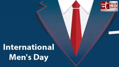 International Men's Day : सिर्फ महिलाएं ही नहीं, बल्कि पुरुषों का भी होता है शोषण, जानिए क्या कहते हैं आंकड़े