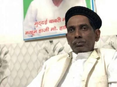 सुन्नी वक़्फ़ बोर्ड और इक़बाल अंसारी का बड़ा फैसला, अयोध्या मामले को लेकर कही ये बात