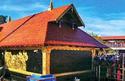 सुप्रीम कोर्ट: सबरीमाला मंदिर के प्रबंधन पर केरल सरकार ने की कड़े कानून बनाने की मांग
