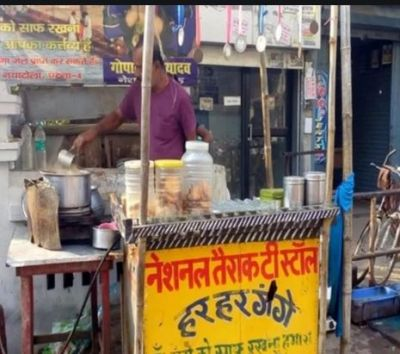 Once a national swimmer, this man is now forced to sell tea