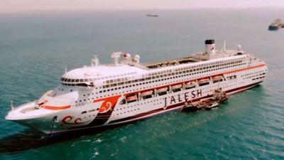 मुंबई से दीव तक चलेगा जलेश क्रूज, महज इतने किराए में उठाएं समुद्री सफर का लुत्फ