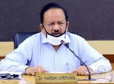 Who will get the Corona vaccine first in India? Dr. Harsh Vardhan replied