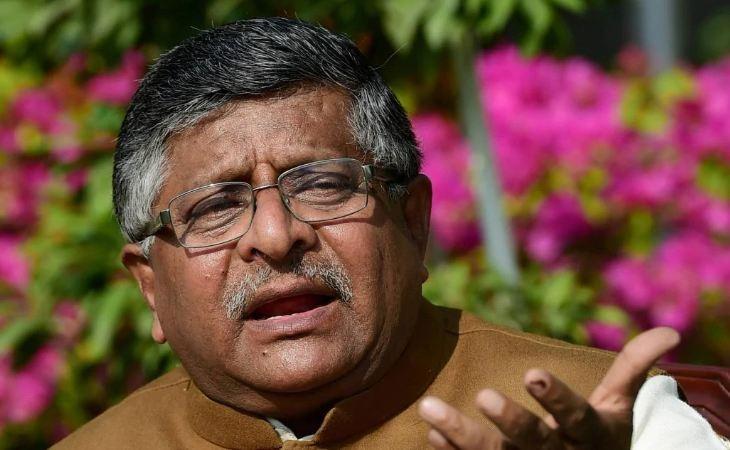 J&K जमीन घोटाला: भाजपा बोली- भ्रष्ट नेतों को रोशन करने के लिए लाया गया रौशनी एक्ट