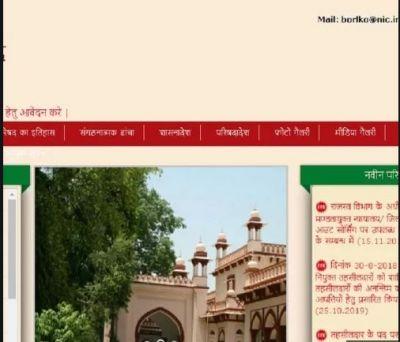 Revenue Department arranges for the online application to file for succession