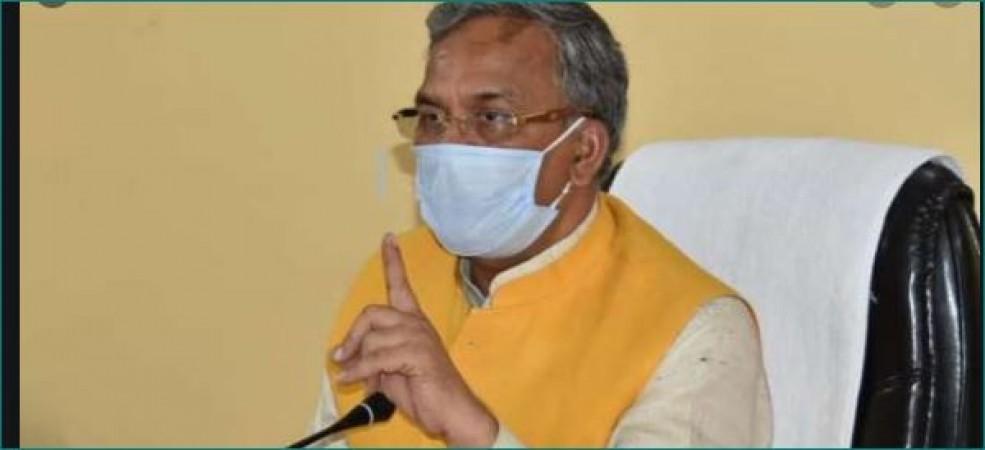 सीएम त्रिवेंद्र सिंह रावत ने कोविड-19 की समीक्षा बैठक में अधिकारीयों को दिए यह निर्देश