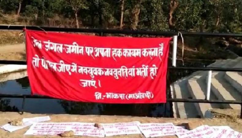 नक्सलियों ने पीरटांड़ इलाके में चिपकाए धमकी भरे पोस्टर, दहशत में ग्रामीण