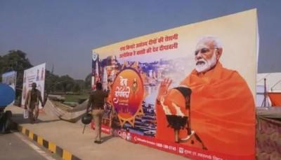 Varanasi will shine with 15 lakh diyas, PM Modi will celebrate 'Dev Diwali' in his parliamentary constituency