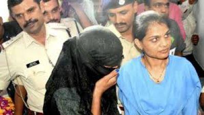 हनी ट्रैप मामलाः आरोपी महिला ने लगाया पुलिस पर प्रताड़ित करने का आरोप, काटी कलाई