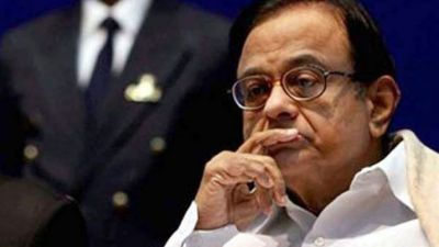 INX Media: Chidambaram did not get bail, but court granted this relief