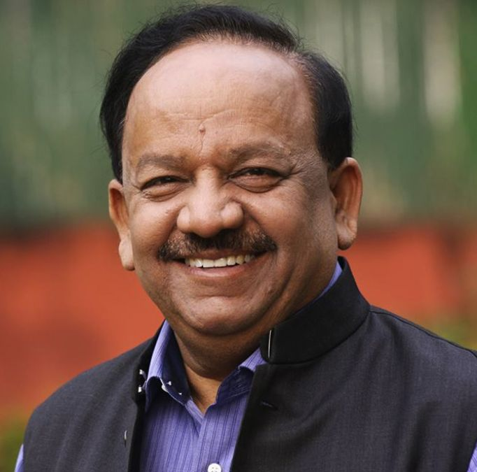 Union Health Minister's big announcement, will be admitted to AIIMS on basis of NEET