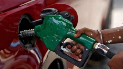 Petrol and diesel prices decreased for the fourth consecutive day, know today's rates