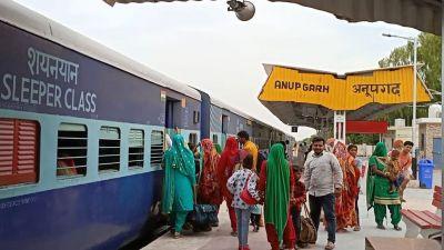 अनूपगढ़ रेलवे स्टेशन के विकास के लिए DRM से मिला डेलिगेशन, रखी ये मांग