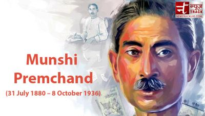 Death Anniversary: Munshi Premchand is not with us but his stories are immortal