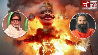 Many celebrities including Amitabh Bachchan and Baba Ramdev wishes Vijayadashami, see tweets