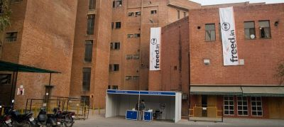 JNU management adopted a strict attitude, issue this decree